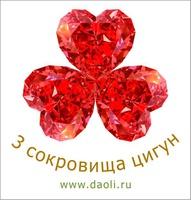 3 сокровища цигун (Санкт-Петербург)