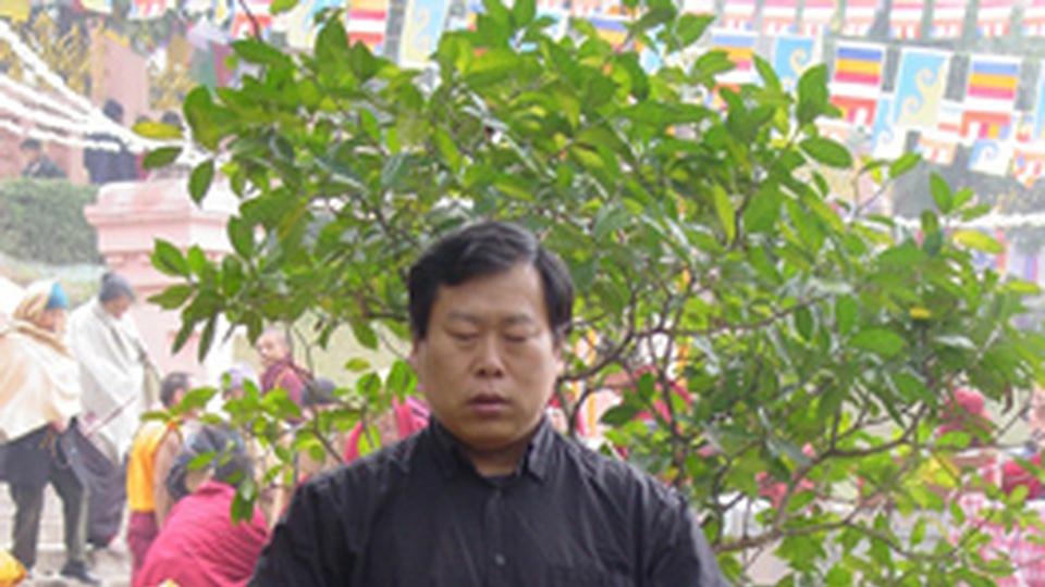 Обучение в Чжун Юань Цигун
