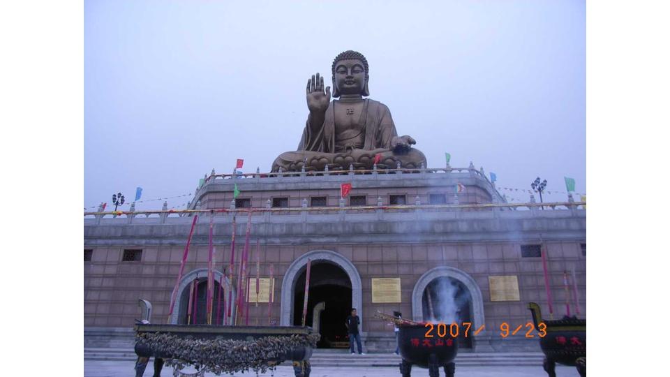 Nanshan 南山