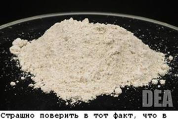 top_10_samogo_strannogo_lechenija_10_foto_3.jpg