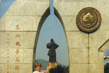 Вход в Шаолинь. Памятник Дамо