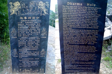 Dharma_Hole.jpg
