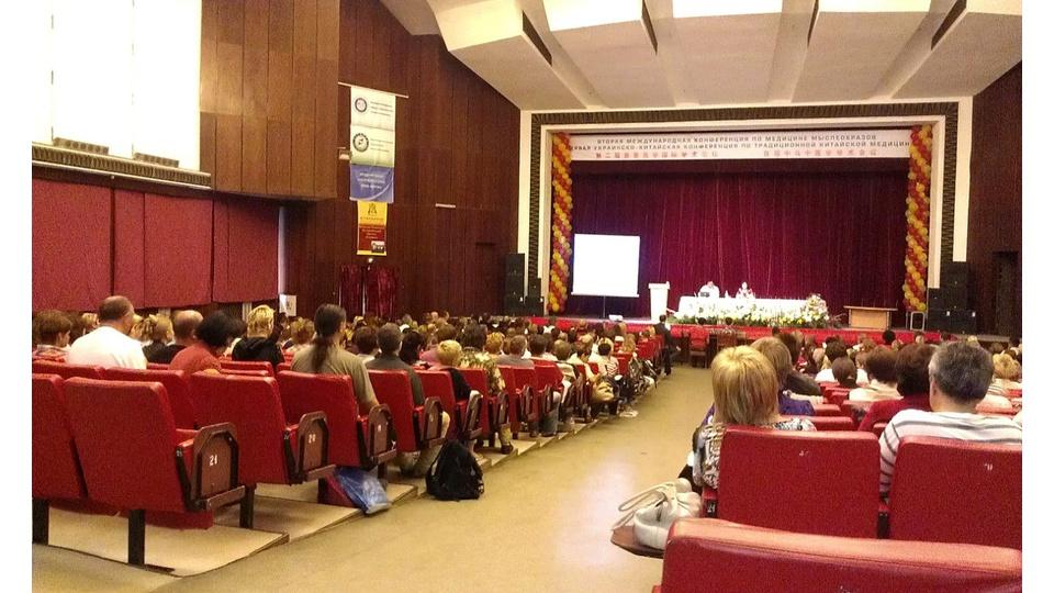 Информационная имидж-диагностика на конференции в Одессе