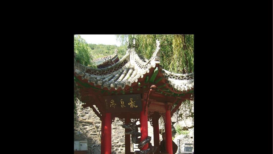 4 ступень Чжун Юань Цигун