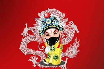 BeijingOpera04.jpg