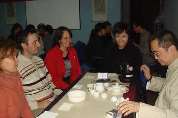 Мы участвуем в чайной церемонии