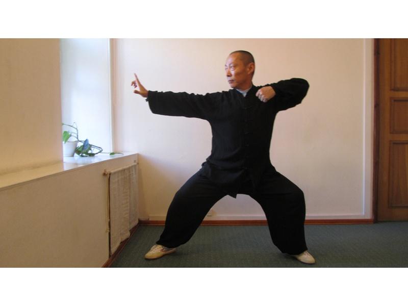Мастер Юй - 2 упражнение