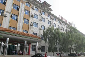 Гостиница Дхарма
