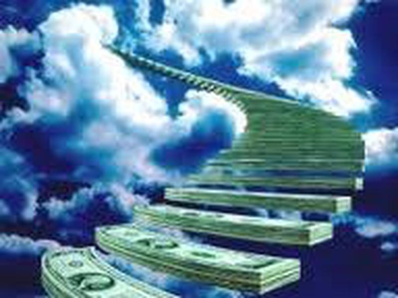 Люди и деньги