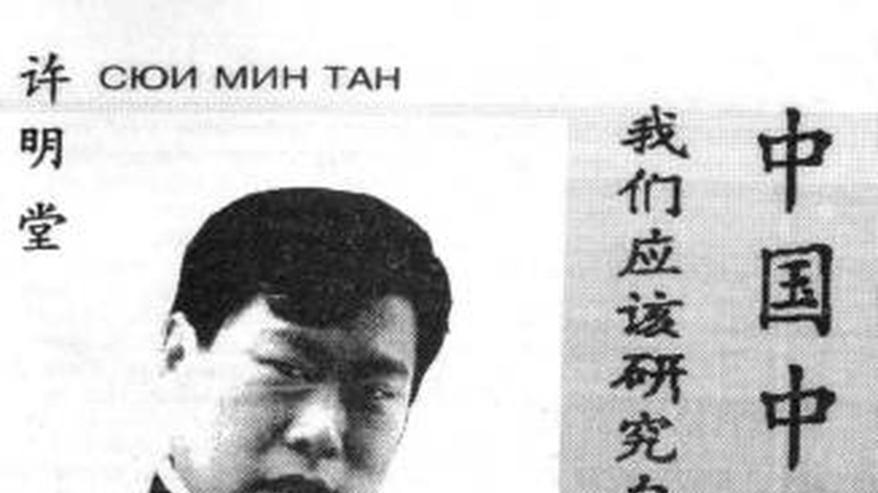 Брошюра по Чжун Юань цигун