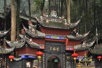 Китай. Провинция Сычуань.