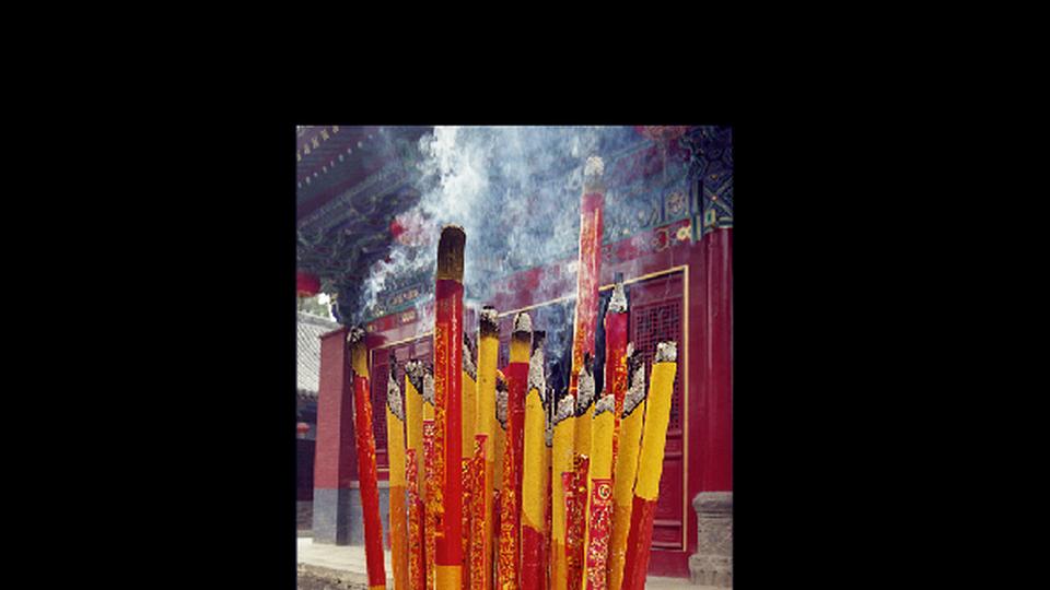 3 ступень Чжун Юань Цигун