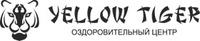 """Оздоровительный Центр """"Желтый Тигр"""" (Ильинский)"""