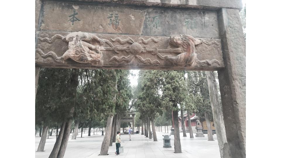 Ретрит в Шаолине 2016