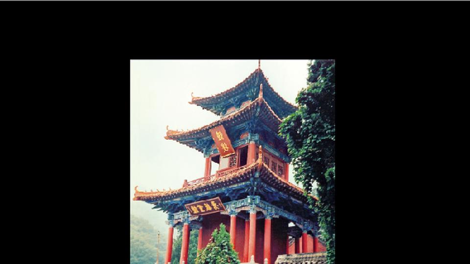 2 ступень Чжун Юань Цигун