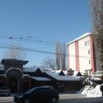 Лето - Зима 2