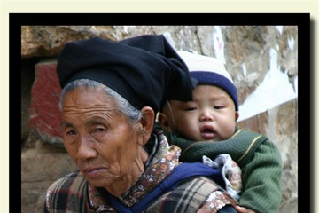 Yunnan-Naxi-Grandmother.jpg