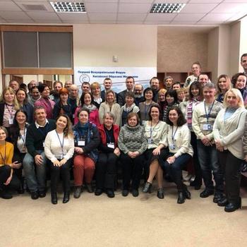 Курсы инструкторов 2018, Киев
