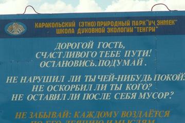 2007-08-01_15-59-46.jpg