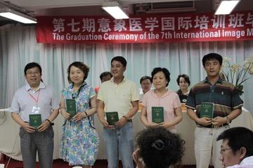 Вручение дипломов.