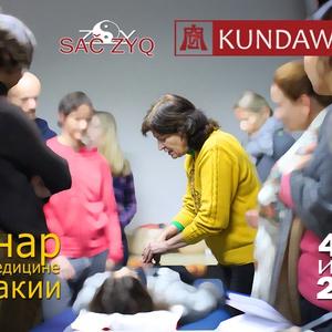 Десятидневный семинар по Имидж Медицине в Словакии