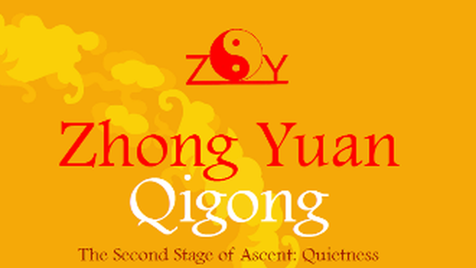 Zhong Yuan Qigong. The second stage of Ascent: Quietness