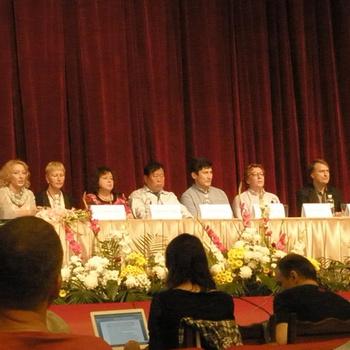 2-я Конференция по Имидж Медицине