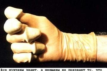 top_10_samogo_strannogo_lechenija_10_foto_10.jpg