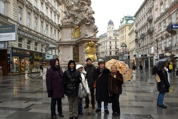 Ретрит , Вена (Австрия) февраль 2012