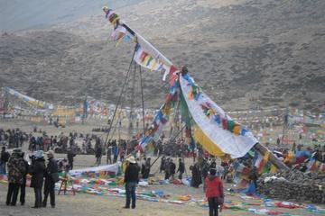 Главный тибетский праздник