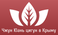 Срединный путь  (Крым) (Симферополь)