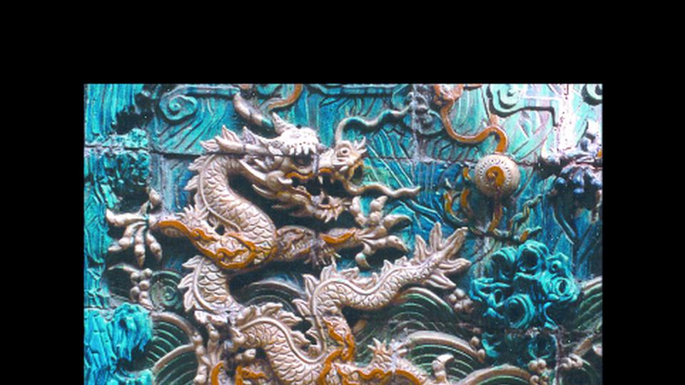 1 ступень Чжун Юань Цигун