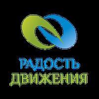 Радость движения (Екатеринбург)