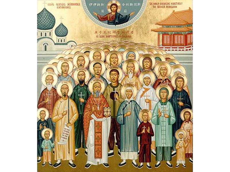 Православие в Китае.