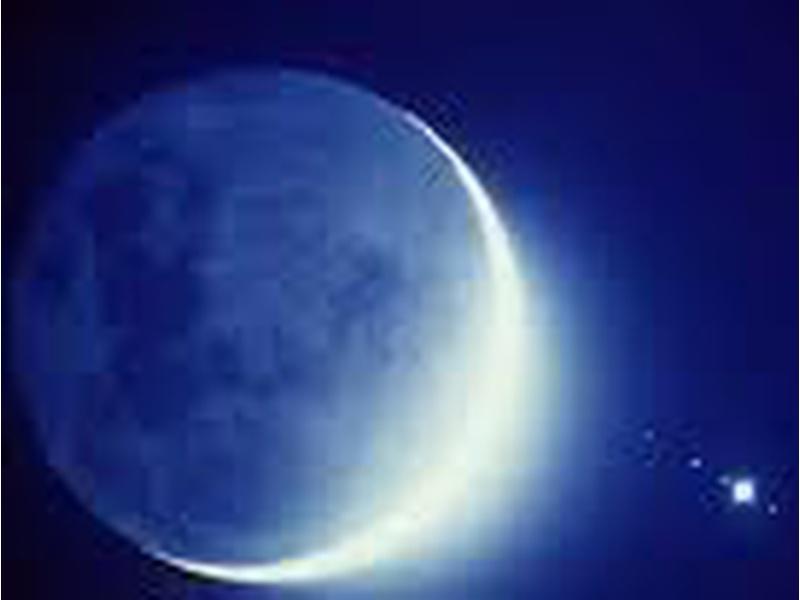 Практика лунного затмения