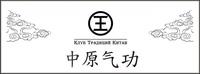 Клуб Традиций Китая (Нижний Новгород)