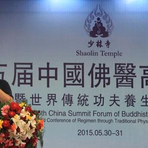 30 - 31 мая 2015 года в Шаолиньском монастыре прошли «Пятый всекитайский саммит по Буддийской медицине» и «Всемирная конференция по гун-фу и упражнениям для укрепления здоровья»