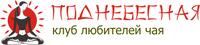 """Клуб """"Поднебесная"""" (Дубна)"""