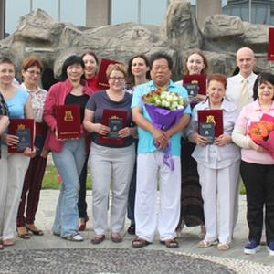 Интенсивный курс «Стратегия развития инструктора Чжун Юань цигун» в Институте «Кундавелл» (2 - 15 марта 2015 года)