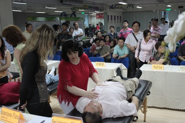 Диагностика китайских пациентов.