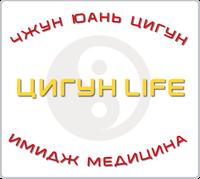 Цигун Life (Киев)