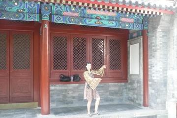 """Джен - гун у храма """"Спящего Будды"""""""