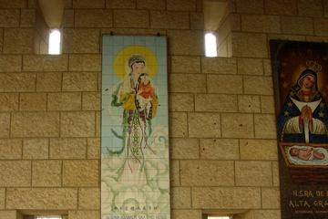 монастырь Марии. под иконой подаренной Китаем