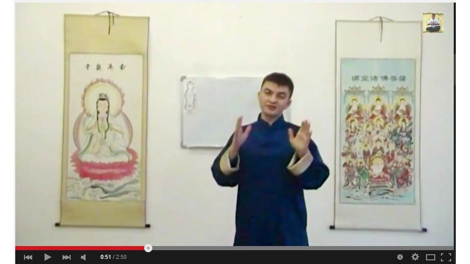"""Видео """"Вся правда о Чжун Юань Цигун. ЧАСТЬ 2"""" об инструкторах 4-ой ступени."""