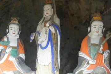 Три Бодхисаттвы
