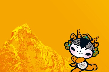 2008-olympic-1280-1024-4.jpg