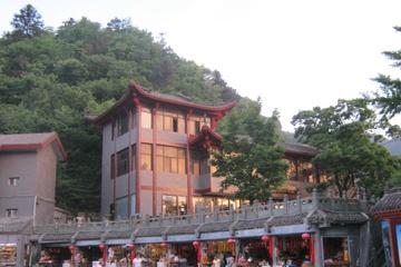 деревня Нань Ян